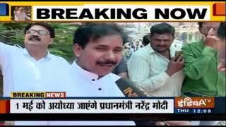 Loksabha Elections 2019: Varanasi के लोगों ने कहा महागठबंधन नहीं टिकेगा, एक बार फिर Modi सरकार - INDIATV
