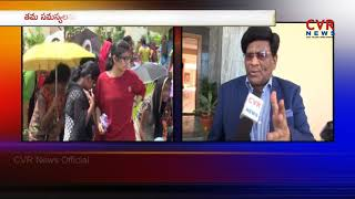 IIIT Students Protest in Basara IIIT College | Students Facing Lack of Facilities Problems |CVR News - CVRNEWSOFFICIAL