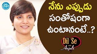 నేను ఎప్పుడు సంతోషంగా ఉంటానంటే..? - MS Hari Chandana Dasari || Dil Se With Anjali - IDREAMMOVIES