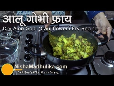 Aloo Gobi Fry Recipe