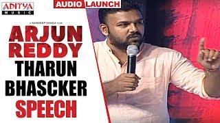 Director Tharun Bhascker  Speech @ Arjun Reddy Audio Launch    Vijay Devarakonda    Shalini - ADITYAMUSIC