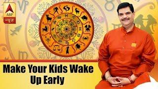 GuruJi With Pawan Sinha: Parenting tips: Make your kids wake up early - ABPNEWSTV