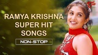 Ramya Krishna Super Hit Songs | Telugu Video Songs Jukebox | TeluguOne - TELUGUONE