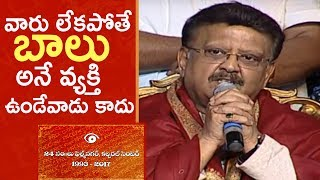 SP Balasubhramanyam Emotional Speech @ FNCC 24th Celebrations | TFPC - TFPC