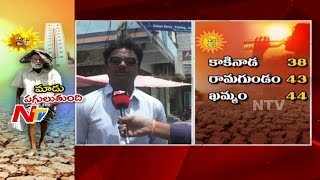 People Face Problems with Huge Temperature in Telugu States || NTV - NTVTELUGUHD