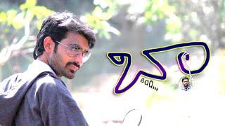 Baa   2016 Telugu Comedy Short Film   Naresh & Ravin - YOUTUBE