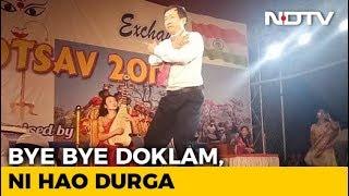 Bye Bye Doklam, Ni Hao Durga: Unique Celebration At Kolkata Pandal - NDTV