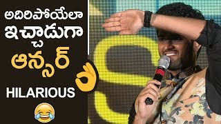 Vijay Devarakonda Hilarious Answer To Anchor Question | Superb Answer | TFPC - TFPC