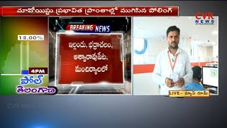 Live Updates On Telangana Polling | Percentage | CVR News - CVRNEWSOFFICIAL