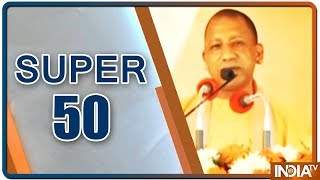 Super 50 : NonStop News | April 19, 2019 - INDIATV