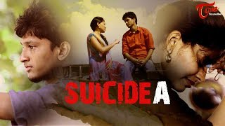 Suicidea | Latest Telugu Short Film 2017 | Directed by Roshan Vellanki - TELUGUONE
