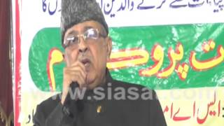 Zahid Ali Khan addressing - SIASATHYDERABAD