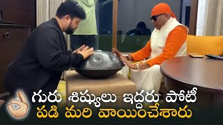 Music Director Thaman & Drums Sivamani Playing Handpan Instrument | TFPC - TFPC