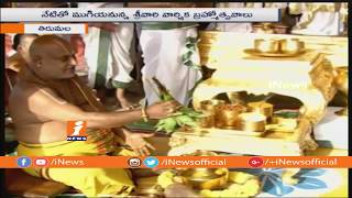 TTD Brahmotsavam 2018 Celebrations | Srivari Chakra Snanam In Tirumala | iNews - INEWS