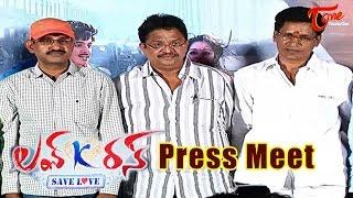 Love K Run Movie Press Meet | Taroj, Malavika Menon - TELUGUONE