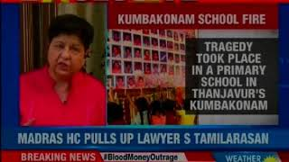 Kumbankonam school fire: Lawyer allegedly dupes families of Rs 1.13 crore| Part 2 - NEWSXLIVE