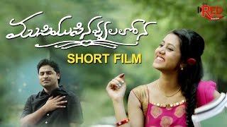 Musi Musi Navvulalona Telugu Short Film || Directed by Thirupathi Sadula - YOUTUBE