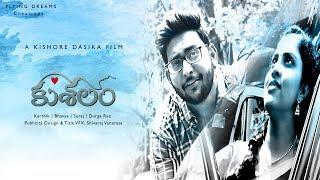 Kusalam - Telugu Short Film 2018 || Directed by Kishore Dasika - YOUTUBE