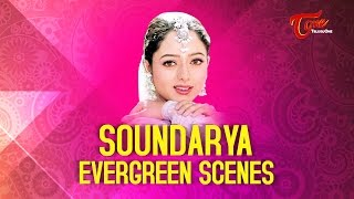 Soundarya Evergreen Scenes | Soundarya Birthday Special - TELUGUONE