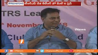 KTR Interaction With Media At Meet The Press In Somajiguda Press Club | KTR Press Meet | iNews - INEWS