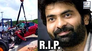 Ravi Teja's Brother Bharat Raju Passes Away - LEHRENTELUGU