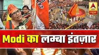 Watch: People support PM Modi's mask in Varanasi ahead of his mega roadshow - ABPNEWSTV
