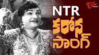NTR క**న Parody Song | TeluguOne - TELUGUONE