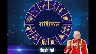 Bhavishyavani : Daily Horoscope | 19th October, 2017 - INDIATV