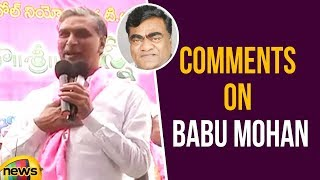 Harish Rao Comments on Babu Mohan | TRS Public Meeting in Andole| Harish Rao Speech | Mango News - MANGONEWS