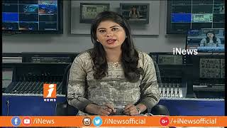 Top Headlines From Today News Papers | News Watch (03-11-2018) | iNews - INEWS
