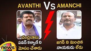 Avanthi Srinivas And Amanchi Krishna Mohan Joins YSRCP | AP Political Updates | Mango news - MANGONEWS