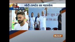 International Yoga Day: PM Modi arrives at Forest Research Institute in Dehradun, Uttarakhand - INDIATV