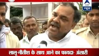 Nukkar Behas from Banka in Bihar - ABPNEWSTV