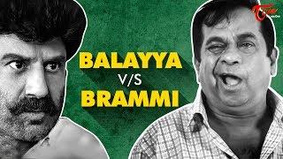 Balakrishna Vs Brahmi Satirical Dialogues - TELUGUONE