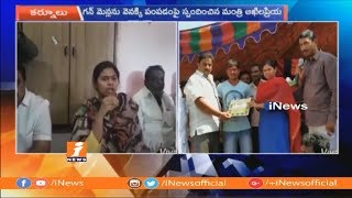 Minister Bhuma Akhila Priya Serious On Police Over Cordon Search Her Followers In Allagadda | iNews - INEWS