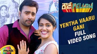 Yentha Vaaru Gani Full Video Song | Rowdy Fellow Movie | Nara Rohit | Vishakha Singh | Mango Music - MANGOMUSIC