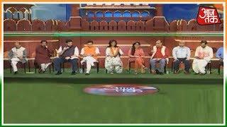 PM मोदी के भाषण पर बड़ी बहस ! - AAJTAKTV
