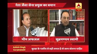 Army chief Bipin Rawat shouldn't speak such political comments: Meem Afzal - ABPNEWSTV