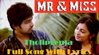 """THOLIPREMA"" Song Lyric Video 