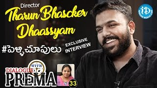 Director Tharun Bhascker Exclusive Interview || Dialogue With Prema || Celebration Of Life #33 - IDREAMMOVIES