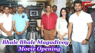 Bhale Bhale Magadiovy Movie Launch - TELUGUONE
