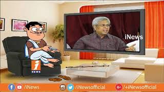 Dada Satires On Undavalli Arun Kumar Over Comments On Ramoji Rao | Pin Counter | iNews - INEWS