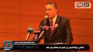 أمين القومي للشباب: السيسي فعل ما لم يقم به رئيس
