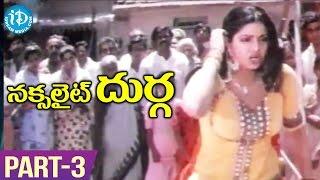 Naxalite Durga Full Movie Part 3 | Sridevi, Shatrughan Sinha | Harmesh Malhotra | Kalyanji-Anandji - IDREAMMOVIES