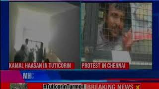 Tamil Nadu: Kamal Haasan meets injured Sterlite protesters in Thoothukudi, faces outrage - NEWSXLIVE