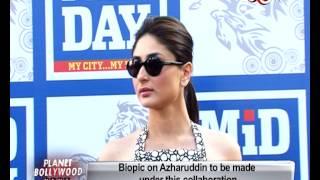 Ekta Kapoor - 'Azhar is a very CONTROVERSIAL film' | Bollywood News