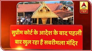 Samvidhan Ki Shapath: Massive protest ahead of opening of portal of Sabarimala Temple for - ABPNEWSTV