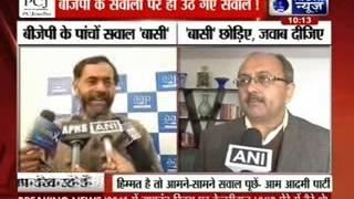 Andar Ki Baat: BJP asks weird questions to AAP - ITVNEWSINDIA