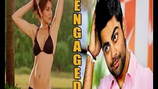 Anushka & Virat announce engagement date ! - BOLLYWOODCOUNTRY