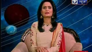 21 अप्रैल 2018 का राशिफल, Aaj Ka Rashifal, 21 April 2018 Horoscope जानिये Guru Mantra में - ITVNEWSINDIA